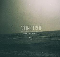 Profilový obrázek Monotrop