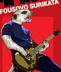 Profilový obrázek fousovo surikata
