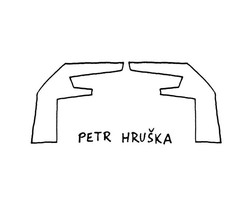 Profilový obrázek Petr Hruška