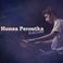 Profilový obrázek Honza Peroutka