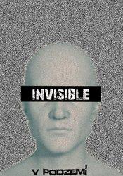 Profilový obrázek Invisible