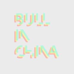Profilový obrázek Bull In China