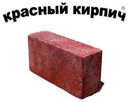 Profilový obrázek красный кирпич