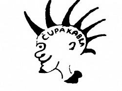 Profilový obrázek Čupakabra