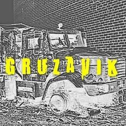Profilový obrázek Gruzavik