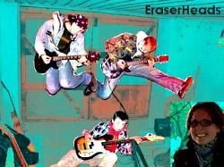 Profilový obrázek Eraserheads