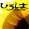 Profilový obrázek Hirošima - crustgrind