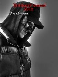 Profilový obrázek Smokeman