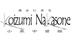 Profilový obrázek Koizumi Nakasone
