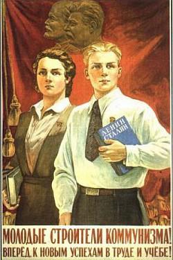 Profilový obrázek Komsomol