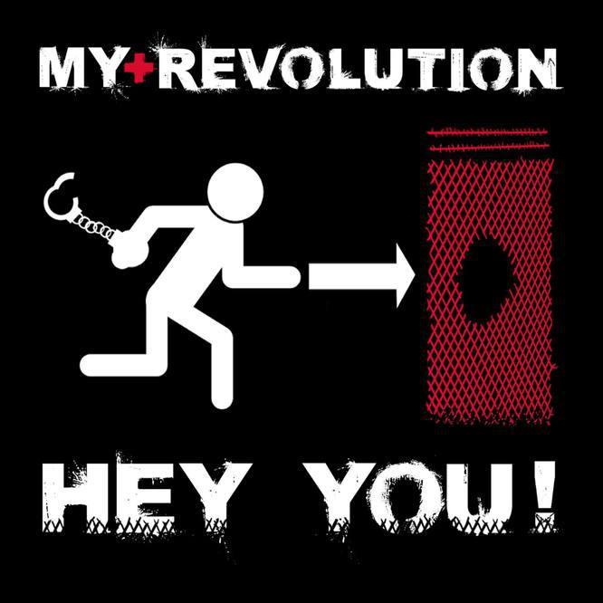My Revolution - Slzy nevinnosti
