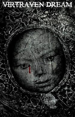 Profilový obrázek Virtraven Dream