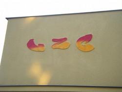 Profilový obrázek VZG Crew