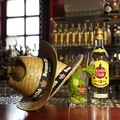 Obrázek k soutěži: Vyhraj letní Havana Club balík s flaškou a originálním slamákem