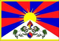 Profilový obrázek Music For Tibet