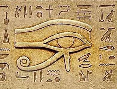 Horovo oko