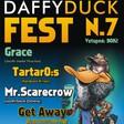 Profilový obrázek DaffyDuck Fest n.7 (Hranice - 19.září 2014)