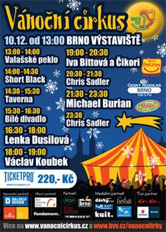 Profilový obrázek Vánoční cirkus