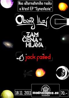 Profilový obrázek Noc Alternativního rocku + křest EP Obzoru Iluzí!
