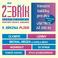 Profilový obrázek ŽEBŘÍK 2017 iREPORT MUSIC AWARDS