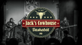 Profilový obrázek Jack's Cowhouse