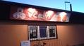Profilový obrázek Včelín music bar