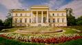 Profilový obrázek Areál parku Nového zámku