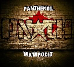 Profilový obrázek Panthenol