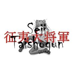 Profilový obrázek Seii Taishogun