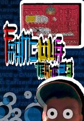 Profilový obrázek FRancouř Tekno