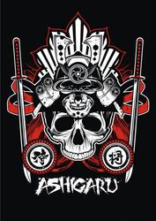 Profilový obrázek Ashigaru