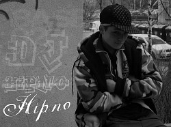 Profilový obrázek dj hipno