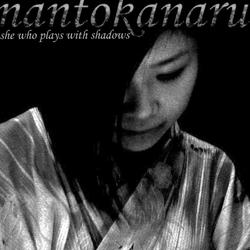 Profilový obrázek Nantokanaru