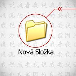 Profilový obrázek Nová Složka