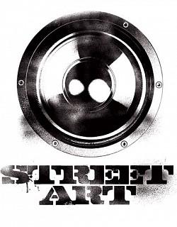 Profilový obrázek StreetArt