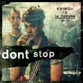Obrázek k soutěži: Lupeny na slavnostní premiéru filmu DonT Stop