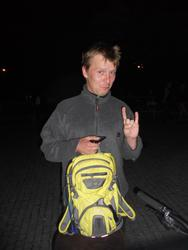 Profilový obrázek Muddy fox on the corner