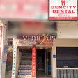 Profilový obrázek Dentaldencityclinic