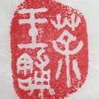 Profilový obrázek momotaro