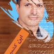 Profilový obrázek Ziddan707