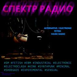 Profilový obrázek SPEKTR Radio