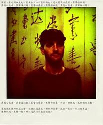 Profilový obrázek heyang