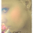 Profilový obrázek Kiss-Lady