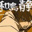 Profilový obrázek Shizuo