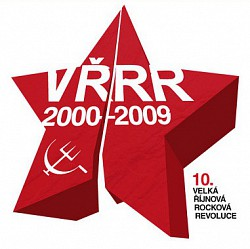 Profilový obrázek VELKÁ ŘÍJNOVÁ ROCKOVÁ REVOLUCE