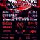 Profilový obrázek Agressive Music Fest 2019