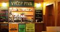 Profilový obrázek Klamovka Restaurace