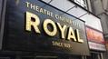Profilový obrázek Royal Theatre Cinema Cafe
